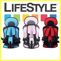 Детское бескаркасное автокресло Child Car Seat. Безопасное портативное сиденье