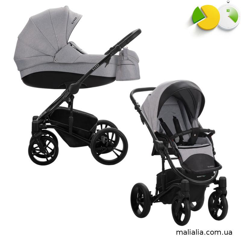 Детская коляска 2 в 1 Bebetto TITO  Серый 02, Bebetto