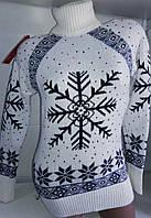 Свитер под горло со снежинками/ орнаментом женский (шерсть/ акрил), фото 1
