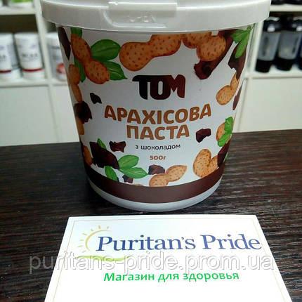 ТОМ Арахисовая паста с шоколадом 500г, фото 2