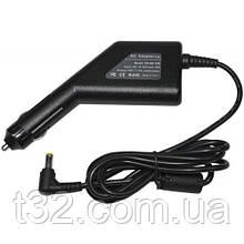Автомобильное зарядное устройство (Вход 12В) к ноутбуку ASUS 5,5 x 2.5 19В/4.74А