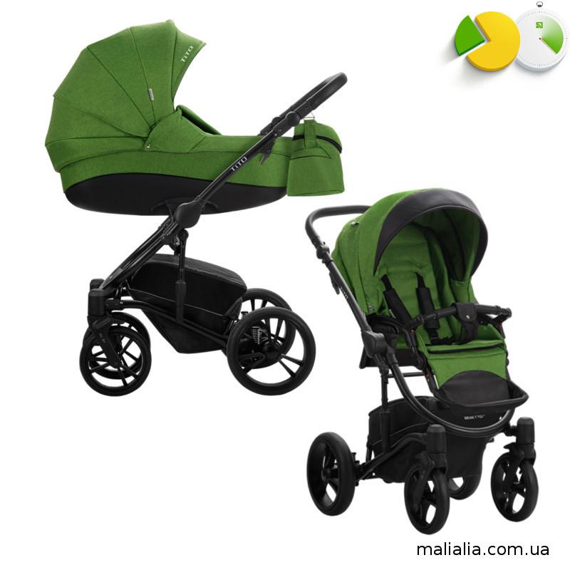Детская коляска 2 в 1 Bebetto TITO  Зеленый 06, Bebetto