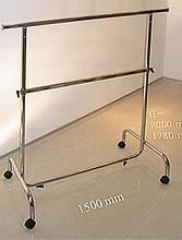 Вішалка подвійна для одягу з регулюванням висоти до 2000мм шириною 1500мм