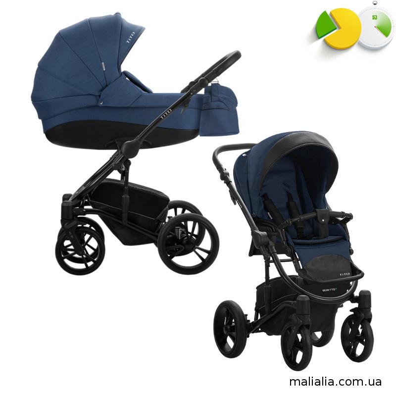 Детская коляска 2 в 1 Bebetto TITO  Синий 16, Bebetto