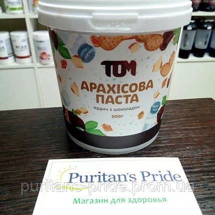 Арахісова паста ТЕ 500 грам кранч з шоколадом, фото 2