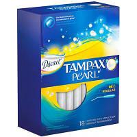 Тампоны Tampax Pearl Regular с апликатором 18 шт (4015400532989)