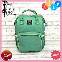 Сумка-рюкзак для мам LeQueen. Зеленый