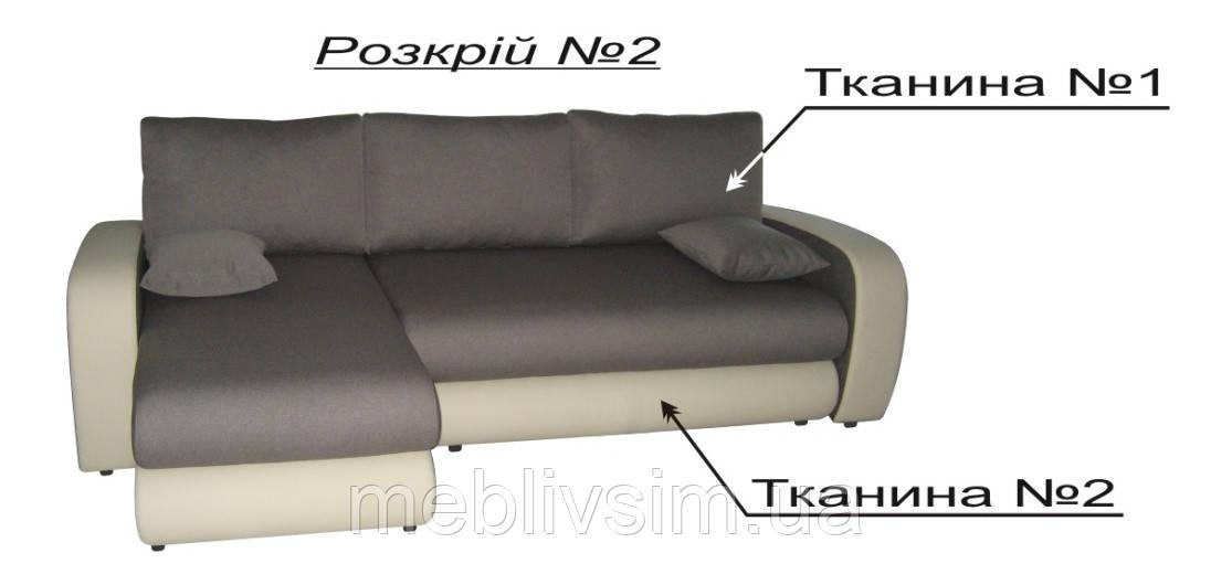 Угловой диван Лотос