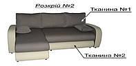 Угловой диван Лотос, фото 1
