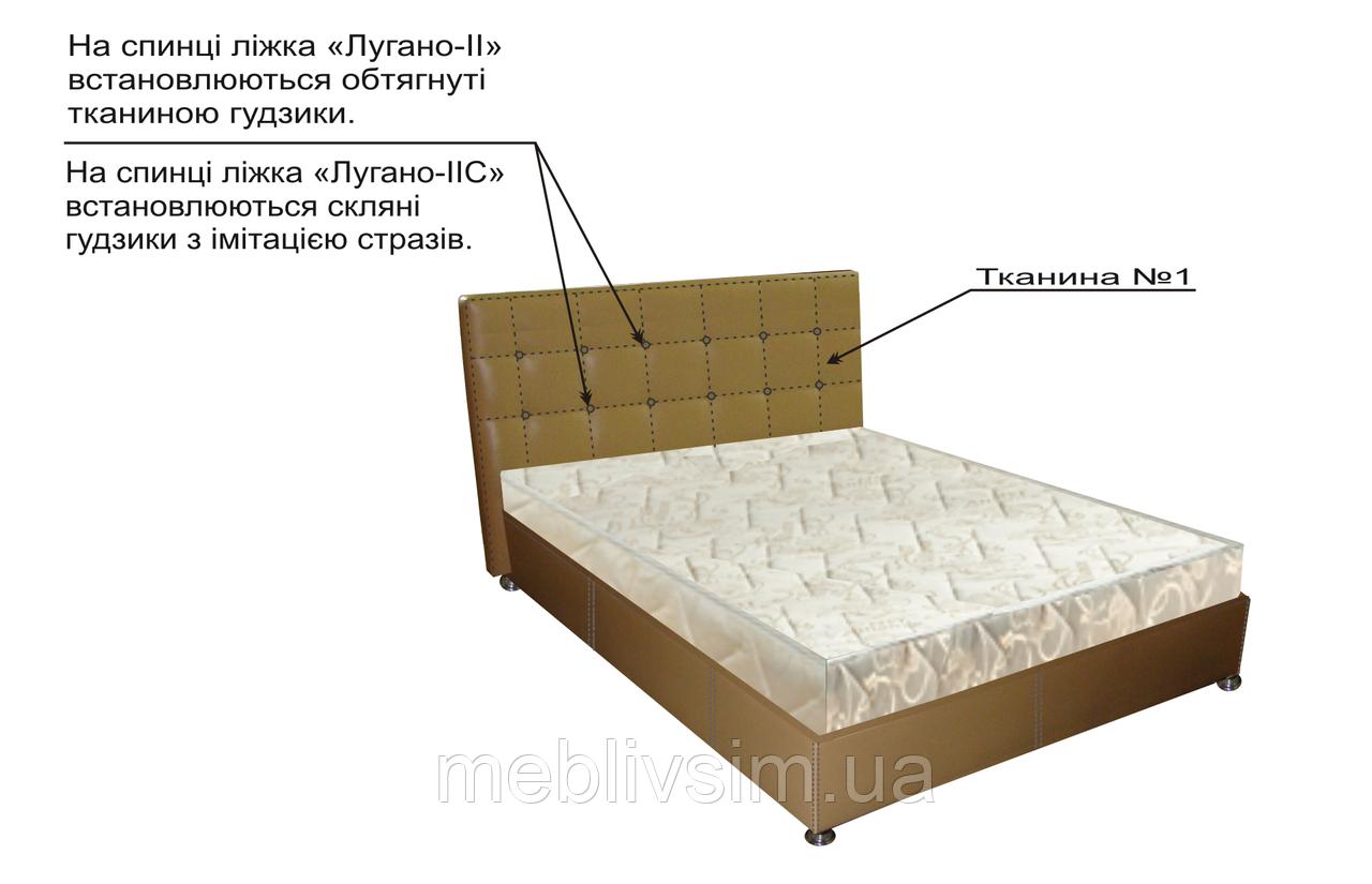 Кровать Лугано (II) K
