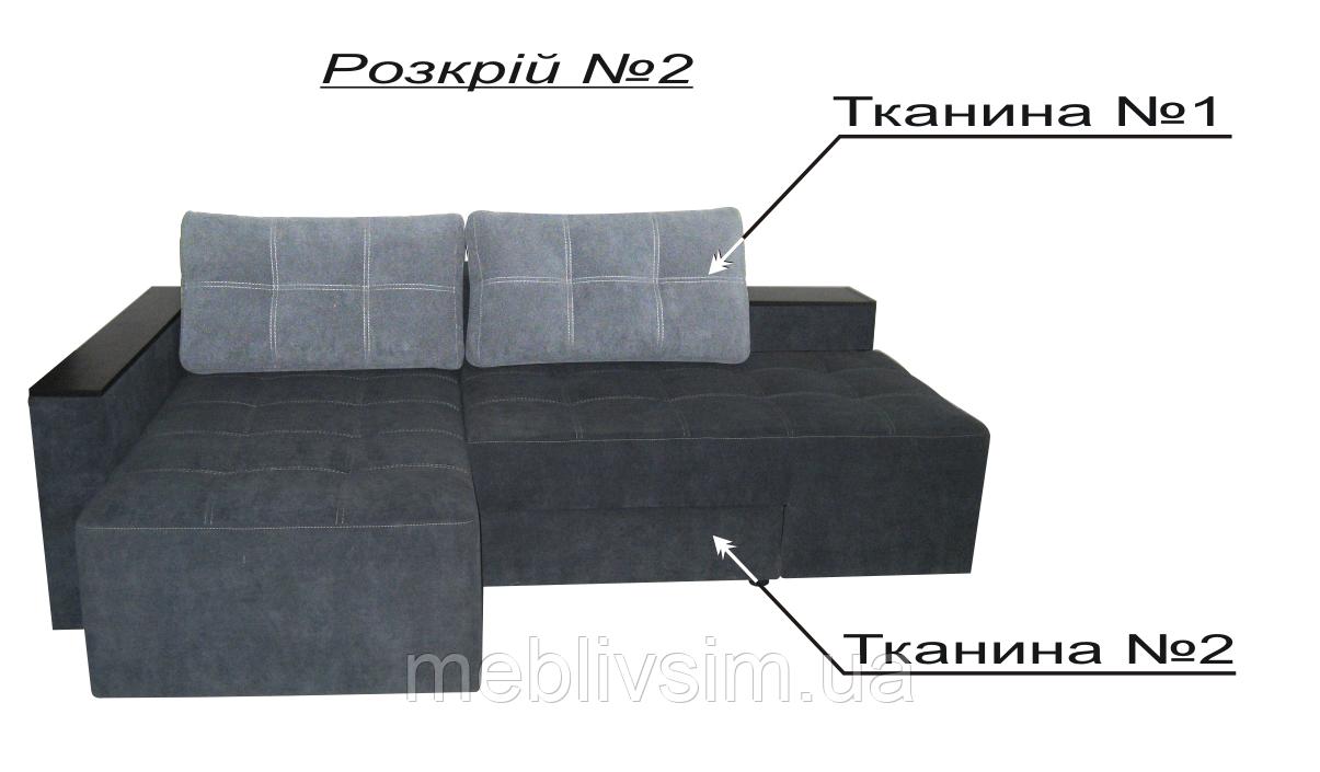 Угловой диван Домино Л 1(2)