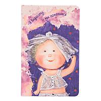 Канцелярская книга Axent A5-, 96sheets, square, textile cover, Gapchinska-05 (8406-05-A)