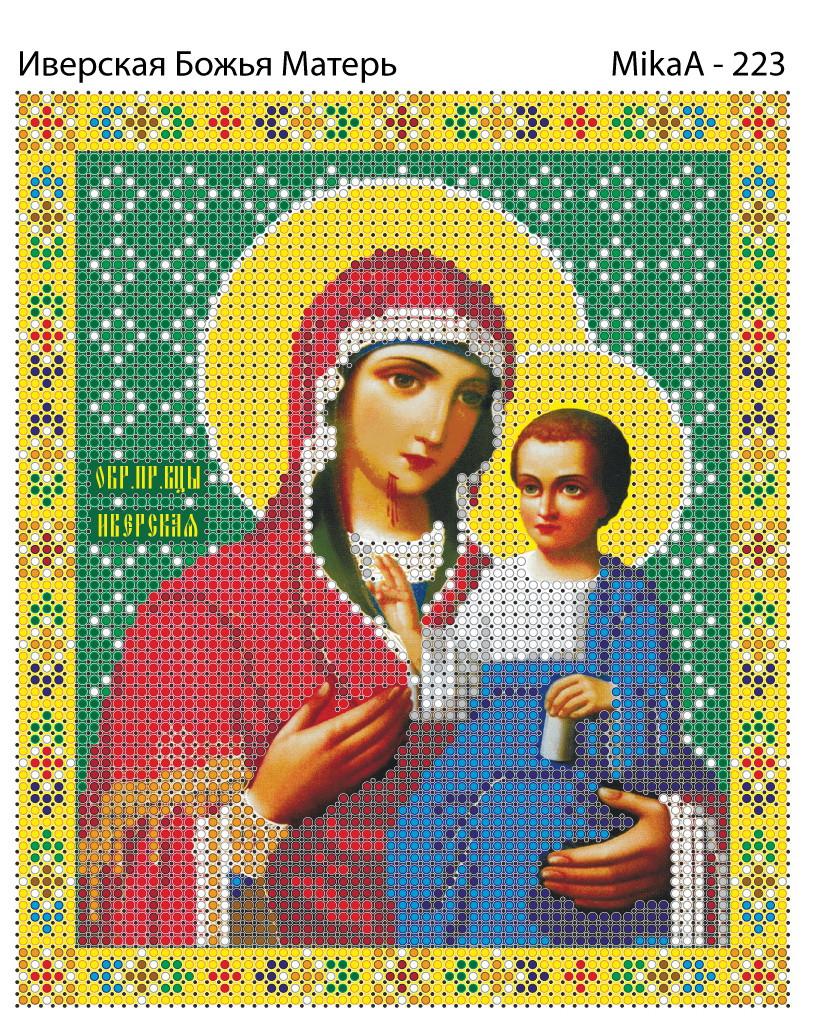 Икона Божией Матери «Иверская»