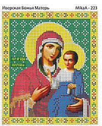 Ікона Божої Матері «Іверська»
