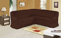 Чехол на угловой диван и одно кресло, цвет в ассортименте шоколад