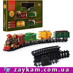 Залізниця Золота стріла Joy Toy (0621)