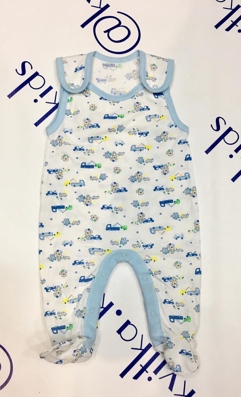 Ползунки для новорожденных размеры 56-80 см