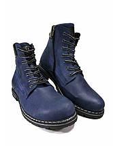 Зимние мужские ботинки больших размеров  из натуральной кожи Berg 599, фото 3