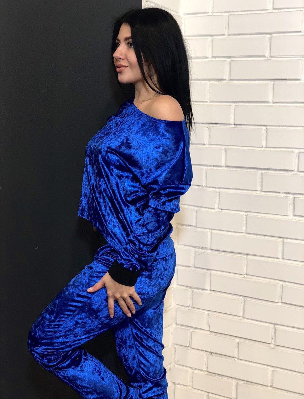 Молодежный модный костюм для дома ТМExclusive: ярко-синяя кофта и штаны