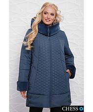 Жіноча зимова куртка Ніно , розмір 50-58, фото 2