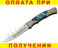 Складной нож L36