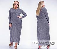 260f93fcd9f7 Платье женское большой размер Прямой поставщик официальный сайт Украина  Россия СНГ р. 50-56