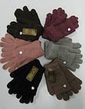 Перчатки женские КОРОЛЕВА шерсть отворот декор, фото 2