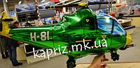 Шар фигура вертолет надутый гелием
