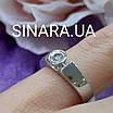 Кільце з білого золота з одним діамантом 17.5 р - Діамантове кільце для заручин 17.5 р, фото 2