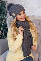 Комплект BRAXTON  «Синди» (шапка + шарф) 4501-10 темно-серый