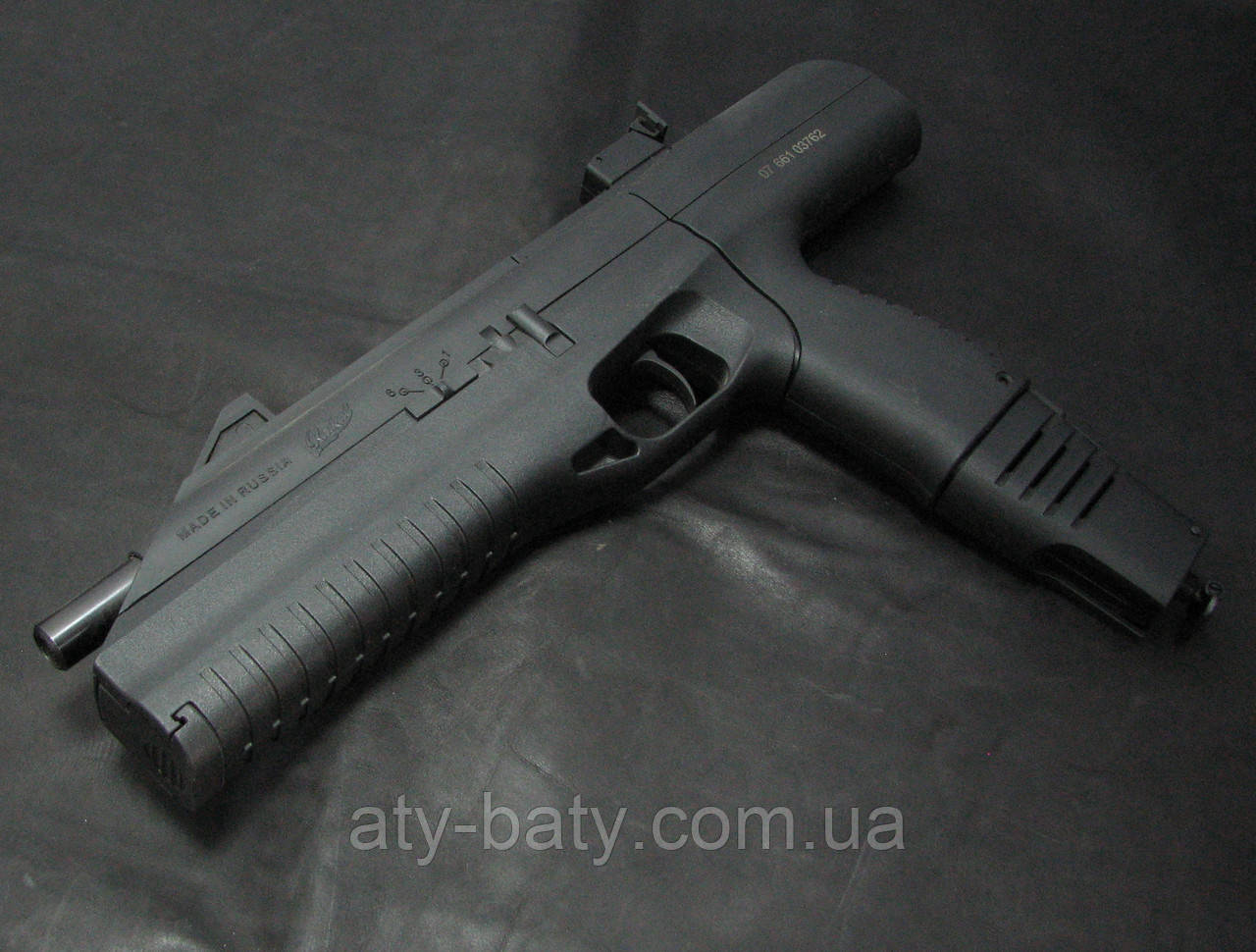 """Пістолет-кулемет пневматичний МР661КС """"Дрозд"""""""