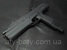 """Пистолет-пулемет пневматический MP661KС """"Дрозд"""""""