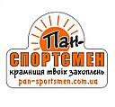 """Интернет-магазин спортивных товаров """"Пан Спортсмен"""". Спорт, туризм, рыбалка"""