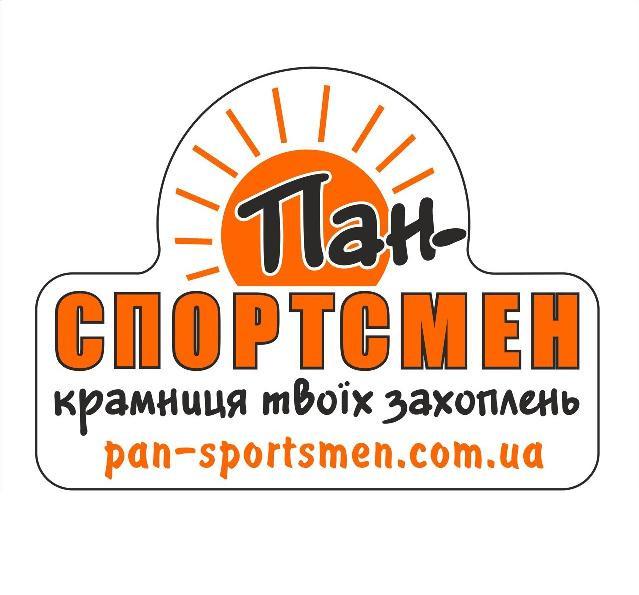 cd55e68c2 Інформація про компанію «Интернет-магазин спортивных товаров Пан Спортсмен.  Спорт, туризм, рыбалка»