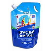 XADO VERYLUBE Красный пингвин жидкость для стеклоомывателя (Лето) 2 л.
