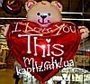 Шар фигура Медведь на сердце надутый гелием