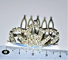 Маленькая Диадема - корона (6 шт)