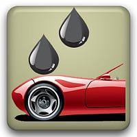 Несколько советов как уменьшить расход топлива