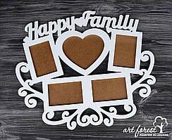 Фоторамка з дерева Happy Family