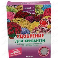 """Удобрение """"чистый лист"""" для хризантем,300г, фото 1"""