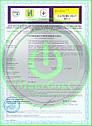Весы торговые с поверкой 15 кг ВТНЕ 2-15Т1 (Дозавтоматы), фото 2