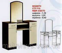 Спальня комплект 4Д Модерн  ДСП  Абсолют, фото 3