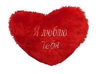 """Декоративная подушка в виде сердца """"Я тебя люблю"""", музыкальная"""