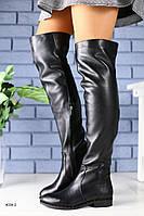 Женские сапоги- ботфорты черные натуральная кожа  Итальянская байка