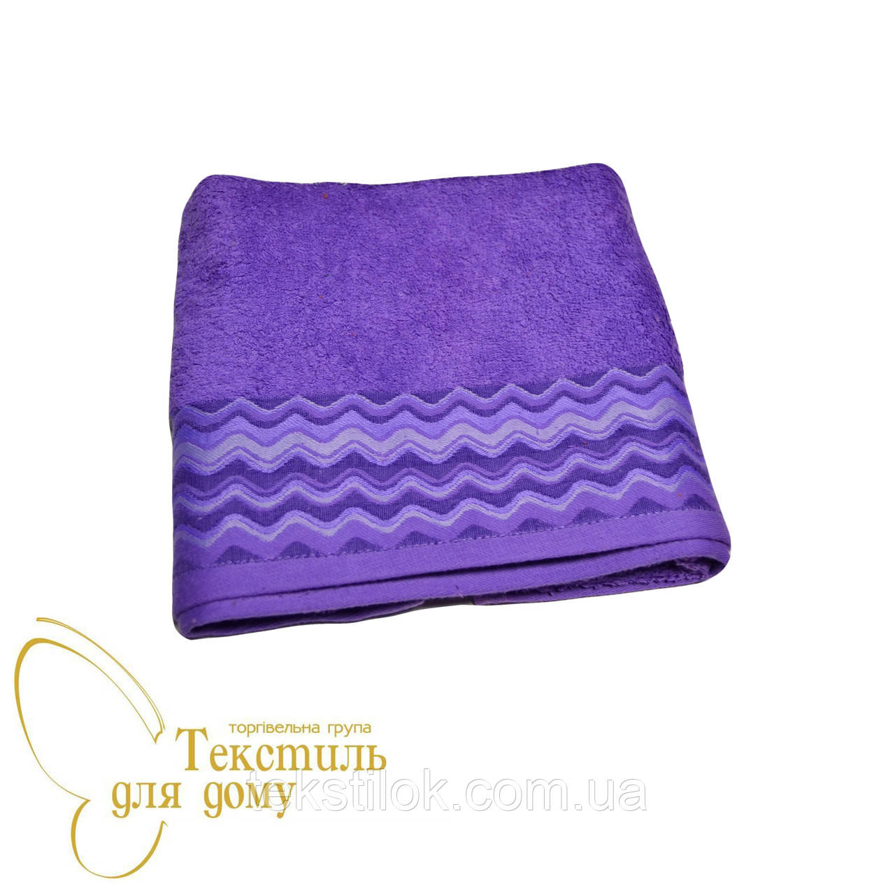 Полотенце лицевое 50*90, волна фиолетовый
