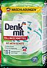 Denkmit Vollwaschmittel стиральный порошок для белого белья 2,7 кг