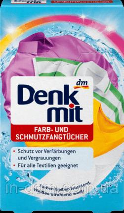 Denkmit Farb und Schmutzfangtücher абсорбирующие салфетки для стирки линяющих вещей 24 шт.