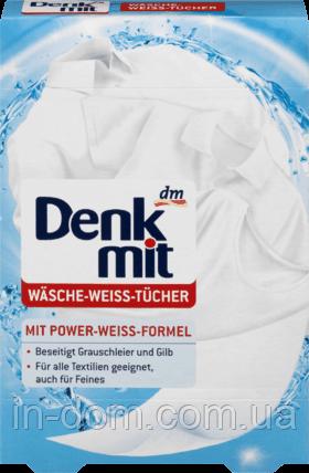 Denkmit Wäsche-Weiss Tücher Отбеливающие салфетки для стирки белого белья 20 шт.