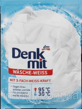 Denkmit Wasche-Weib Усилитель для стирального порошка 50 г.