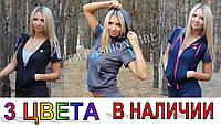 """Спортивная кофта женская Adidas """"Триколор"""" с коротким рукавом"""